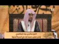 برنامج مع القران 5 ــ الحلقة ( 29 ) بعنوان کل له قانتون