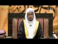برنامج مع القران 5 ــ الحلقة ( 28 ) بعنوان وَجَنَی الْجَنَّتَیْنِ دَانٍ