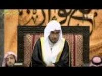 برنامج مع القران 5 ــ الحلقة ( 18 ) بعنوان  شرعة ومنهاجا