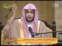 برنامج مع القران 2 ــ الحلقة ( 01 )  بعنوان ــ  سورة الفتح انا فتحنا لک فتحنا مبینا