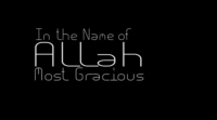 Story of Ibrahim (AS) ┇ by Dawud Wharnsby ┇ Kinetic Typography ┇ Spoken Word ┇HD┇TDR┇