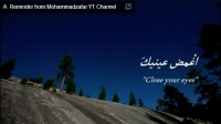 Close your Eyes ┇ Poetry ┇ by Muhammad Al Muqit ┇HD┇TDR┇