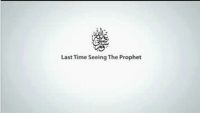 Last Time Seeing The Prophet ﷺ ┇ Kinetic Typography ┇TDR┇