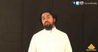 Humanitarian Relief - Wisam Sharieff - Quran Weekly