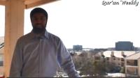 Wisam Sharieff - Al-Baqarah Pt. 6 - Quran Weekly