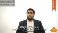 Tawakkul in Allah (Ep. 4) - Ahmad Saleem - Quran Weekly