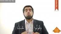 Beautiful Words (Ep. 6) - Ahmad Saleem - Quran Weekly