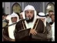 Shaykh Muhammed al-Arifi   Taraweeh 2012   Soorah Maryam [2/2]