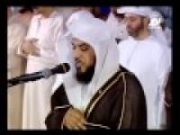 Shaykh Muhammed al-Arifi | Taraweeh 2012 | Soorah Maryam [1/2]