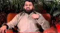 Seerah Of The Prophet [PBUH], The Sources Of The Seerah Parth 4, Sh Yasir Qadhi