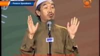 Peace Speakers, Sunnah Explained, Sh Hussain Ye