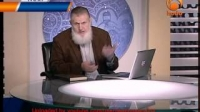 Face Islam, Thulm (Wrong Doing), Sh Yusuf Estes