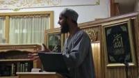 The Ideal Husband - Muhammad (SAW) by Mufti Hussain Kamani
