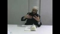Al-Ubudiyyah - Degrees of Love