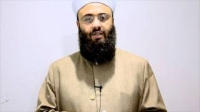 Midweek Halaqa Invitation by Sh. Hatem al Haj - Discussing the book