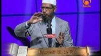 Al-Qur'an 2 - Should It Be Read With Understanding By Dr Zakir Naik