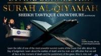 LIVE | Tafsir Surah Al-Qiyamah | Sheikh Tawfique Chowdhury