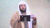 أیها العالم - کیف تتعرف علی الإسلام