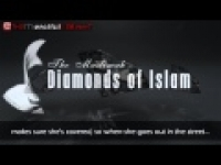 The Diamonds of Islam ᴴᴰ