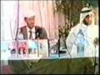 Islam: An Introduction To Non-Muslims - Zakir Naik (1/18