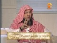 Mercy to the Worlds Shaikh Assim Luqman Al-Hakeem69