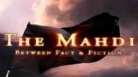 Yasir Qadhi - The Mahdi Between Fact and Fiction [FULL]