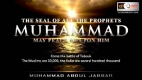 Muhammad Abdul Jabbar - The Seal of all the Prophets, Muhammad (pbuh) [