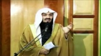 Mufti Menk - Marriage [FULL]
