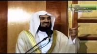 14 The Prophet pbuh - Mufti Ismail Menk