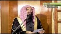 12 Shaitaan (Satan) - Mufti Ismail Menk