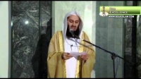 Life Of The Final Messenger - Muhammad pbuh - 01 - Introduction - Mufti Ismail Menk