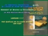 112. The Qur'aan is Allaah's Speech 2nd part - Abu Mussab Wajdi Akkari