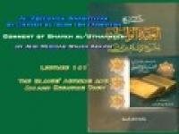 141. The Slaves' Actions and Allaah Creating Them - Abu Mussab Wajdi Akkari