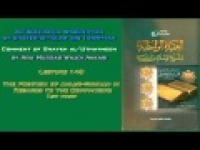148. The Position of Ahlus-Sunnah in Regards to the Companions 1st part - Abu Mussab Wajdi Akkari