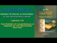 149. The Position of Ahlus-Sunnah in Regards to the Companions 2nd part - Abu Mussab Wajdi Akkari