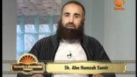 Towards A Successful Marriage, Procedure of Engagement - Sh Abu Hamzah Samir