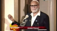 Kenyan Lecture Tour, Part 1 - Sh Ahmed Deedat