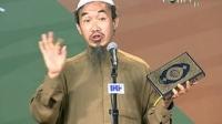 Peace Missile, What Is Qiyaamah - Sh Hussein Ye