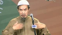 Peace Missile, Human Rights In Islam (Part 3) - Sh Hussain Yee