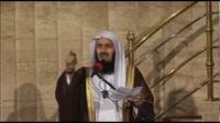 Mufti Menk - Stories Of The Prophets 08: Hud (pbuh) [FULL]