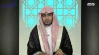 الخیل عند العرب -  دار السلام 3