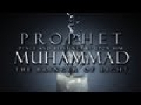 Prophet Muhammad ﷺ - The Bringer of Light ᴴᴰ