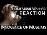 Muhammad Movie (SAW) - Response of Sheikh Abdul Wahhab