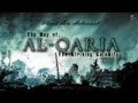 The Horrors of the Day of Al-Qaria [The Striking Calamity] ᴴᴰ