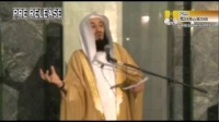 Life Of The Final Messenger - Muhammad pbuh - 24 - Letters to Rulers and Khaybar - Mufti Ismail Menk