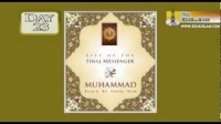 Life Of The Final Messenger - Muhammad pbuh - 23- Mufti Ismail Menk