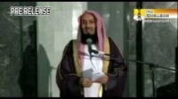 Life Of The Final Messenger - Muhammad pbuh - 16 - The Battle Of Badr - Part 1 - Mufti Ismail Menk