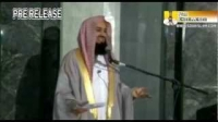 Life Of The Final Messenger - Muhammad pbuh - 12 - Hijrah (Migration) - Mufti Ismail Menk