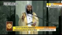 Life Of The Final Messenger - Muhammad pbuh - 10 - Ascention And Miraj - Mufti Ismail Menk