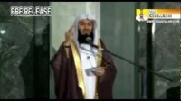 Life Of The Final Messenger - Muhammad pbuh - 09 - Year of Sorrow - Mufti Ismail Menk